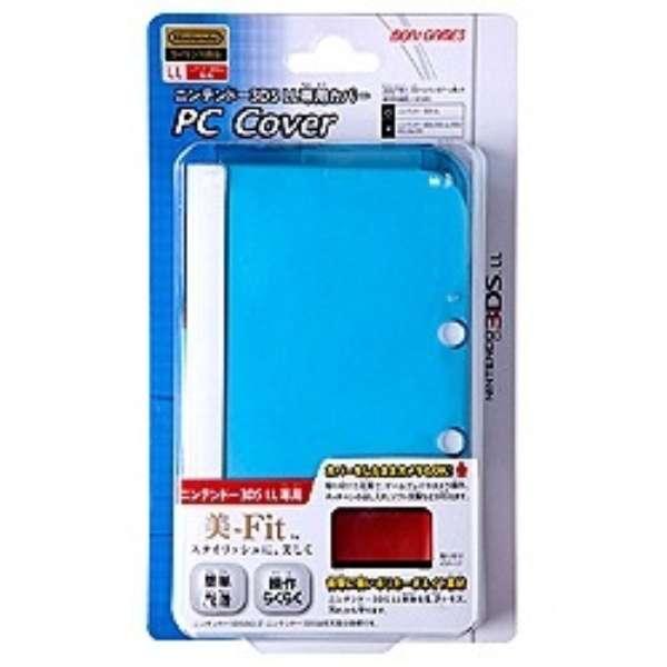 ニンテンドー3DS LL用 PCカバー クリアブルー【3DS LL】