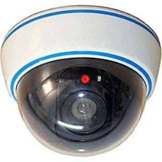 ドーム型ダミーカメラ DS-1500B