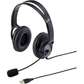 MM-HSUSB17BK ヘッドセット ブラック[USB /両耳 /ヘッドバンドタイプ]