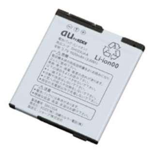 【au純正】電池パック SHI03UAA [IS03対応]
