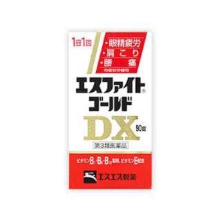 【第3類医薬品】 エスファイトゴールドDX(90錠)〔ビタミン剤〕