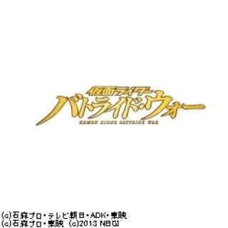 仮面ライダー バトライド・ウォー 通常版【PS3ゲームソフト】