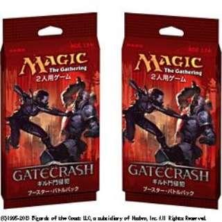 マジック:ザ・ギャザリング ギルド門侵犯 ブースターバトルパック 日本語版