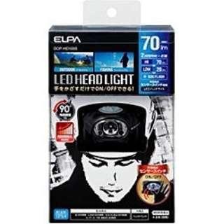 DOP-HD103S ヘッドライト [LED /単4乾電池×3 /防水]