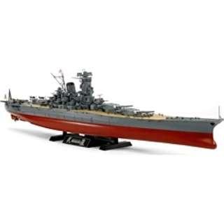 1/350 艦船シリーズ No.31 日本海軍戦艦 武蔵