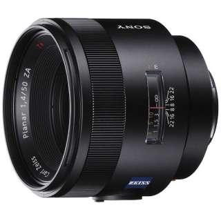 カメラレンズ T* 50mm F1.4 ZA SSM Planar ブラック SAL50F14Z [ソニーA(α) /単焦点レンズ]