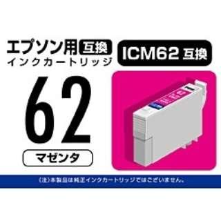 PP-EIC62M 互換プリンターインク マゼンタ