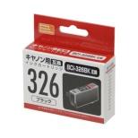 PP-C326BK 互換プリンターインク ブラック