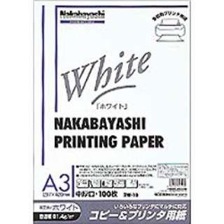 コピー&プリンタ用紙 ホワイト (A3サイズ・100枚) ヨW-10