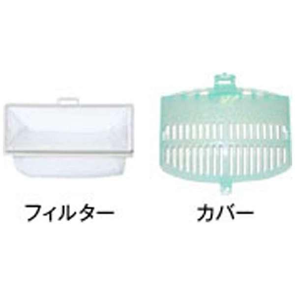 全自動洗濯機用下部糸くずフィルター(2個入り) NET-KD8BX