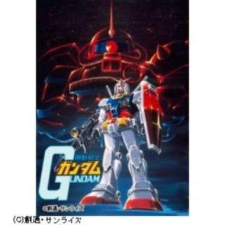機動戦士ガンダム Blu-ray メモリアルボックス 初回限定生産 【ブルーレイ ソフト】