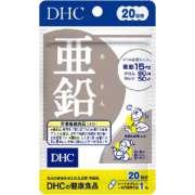 DHC(ディーエイチシー) 亜鉛 20日分(20粒)〔栄養補助食品〕