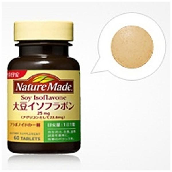 ネイチャーメイド 大豆イソフラボン 60粒入