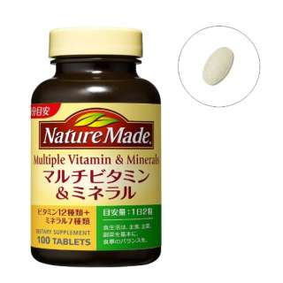 NatureMade(ネイチャーメイド)マルチビタミン&ミネラル100粒