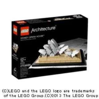 LEGO 21012 シドニーオペラハウス