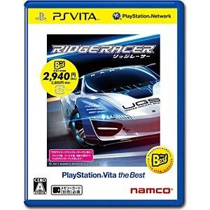 リッジレーサー [PlayStation Vita the Best]