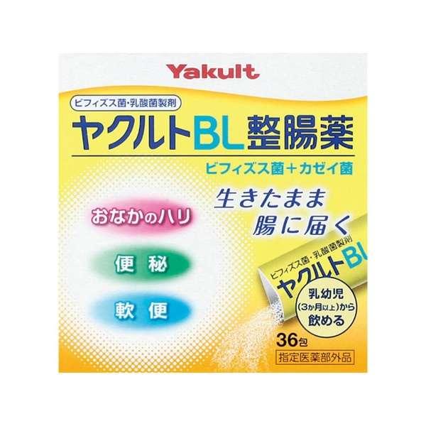 Yakult(ヤクルト) BL整腸薬(36包)医薬部外品