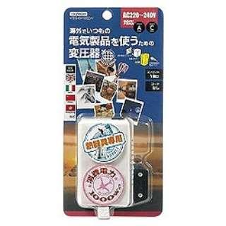 変圧器 (ダウントランス・熱器具専用)(1000W) HTD240V1000W
