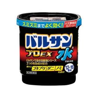 【第2類医薬品】 水ではじめるバルサンプロEX<12~16畳用>(1個)〔殺虫剤〕