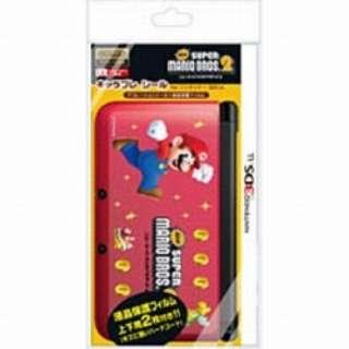 キャラプレシール Newマリオ2C for ニンテンドー3DS LL【3DS LL】