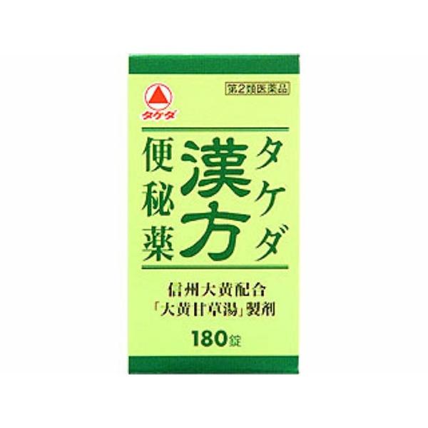 武田薬品 タケダ漢方便秘薬 180錠