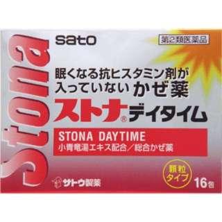 【第(2)類医薬品】 ストナデイタイム(16包)〔風邪薬〕