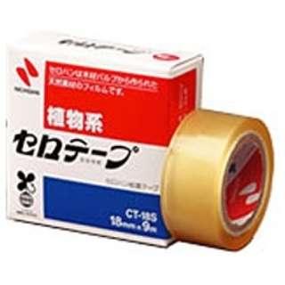 [テープ] セロテープ 小巻 箱入り (サイズ:18mm×9m) CT-18S