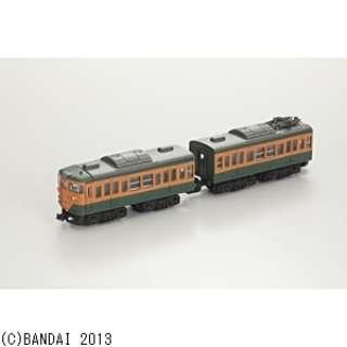 Bトレインショーティー 113系/115系・湘南色(後期)
