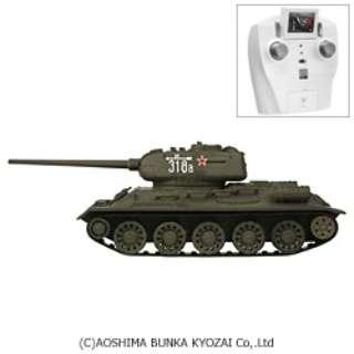 1/72 赤外線対戦型R/C VSタンク No.S07 T-34(ID3)