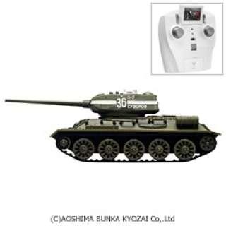 1/72 赤外線対戦型R/C VSタンク No.S08 T-34(ID4)