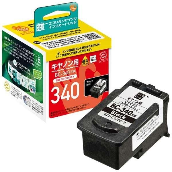 ECI-C340B-V 互換プリンターインク ブラック