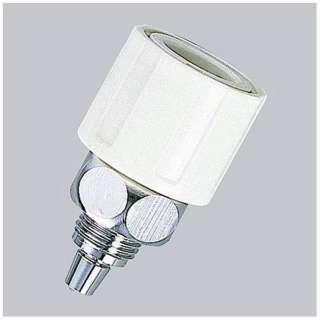 分岐水栓用アタッチメント アルカリイオン整水器 ホワイト TK7005 [1個]