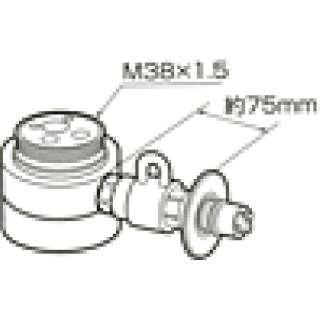 CB-SED6 分岐水栓 [食器洗い乾燥機用]