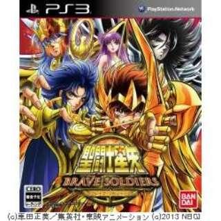 聖闘士星矢ブレイブ・ソルジャーズ通常版【PS3】