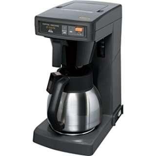 ET-550TD コーヒーメーカー