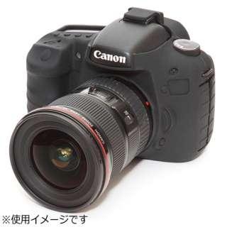 イージーカバー(デジタル一眼カメラ用) CanonEos7D用
