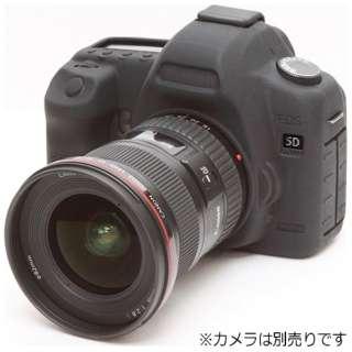 イージーカバー Canon EOS 5D Mark2 用(ブラック)