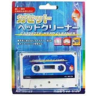 カセットテープヘッドクリーナー乾式 AVM6129 AV-M6129