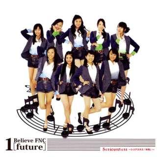 1 Believe FNC[future]/Seriousness~シリアスネス「本気」~ 【CD】