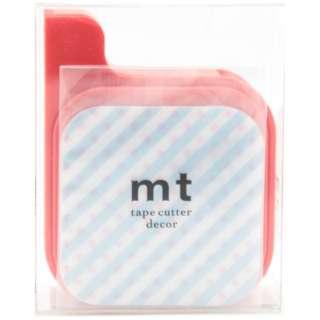 MTTC0011 cutter decor レッド