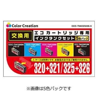 CCC-TNK325326-6 エコカートリッジ専用交換用インクタンク カラークリエーション 6色
