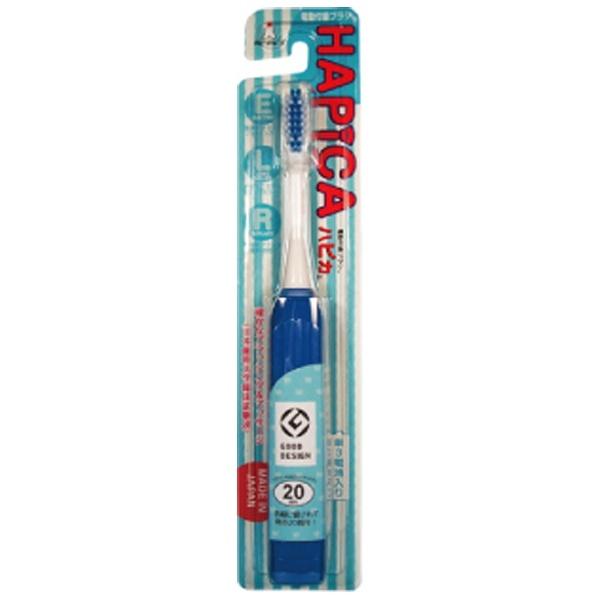 ハピカブリスターパック DB-3B(BP) [ブルー]