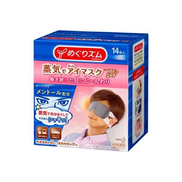 マスク 富士 薬品