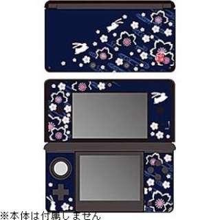彩装飾シート 散桜に兎【3DS】