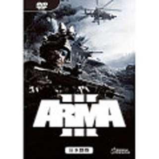 〔Win版〕 ArmA 3 (アルマ 3)