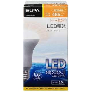 LDR6L-H-G601 LED電球 LEDエルパボール ホワイト [E26 /電球色 /1個 /レフランプ形]