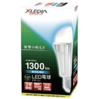 LED電球 XLEDIA [口金E26 /昼光色 /1300ルーメン] X15-CJ
