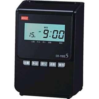 ER90154 タイムレコーダー ER-110S5 ブラック