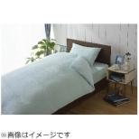 【ワンタッチシーツ】綿マイヤー ダブルサイズ(綿100%/145×215cm/ブルー)【日本製】[生産完了品 在庫限り]