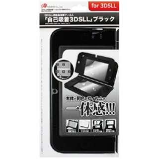 3DS LL用 自己吸着3DS LL(ブラック)【3DS LL】